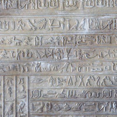 antiquity-2558276_1920
